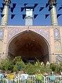 مسجد امام خمینی30.jpg