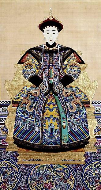 Empress Xiaoshencheng - Image: 《孝慎成皇后朝服像》