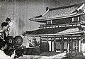 かぐや姫 1935.jpg