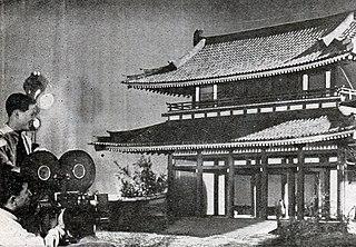 <i>Princess Kaguya</i> (1935 film) 1935 film directed by Yoshitsugu Tanaka