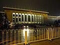 人民大会堂夜景.JPG
