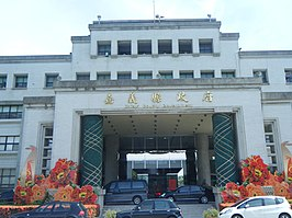 Chiayi County Government