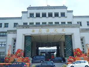 Chiayi County - Chiayi County Government