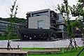 基隆海科館 Keelung Marine Science and Technology Museum - panoramio.jpg