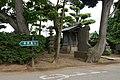 将門通り - panoramio.jpg