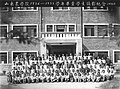 山东农学院1954-1955全体毕业生合影.jpg
