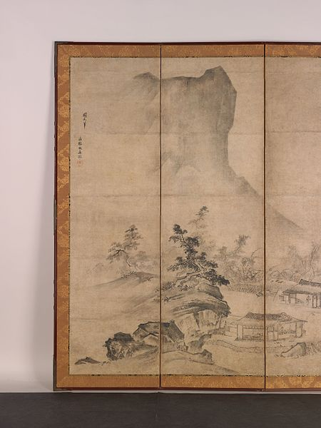 tensho shubun - image 7