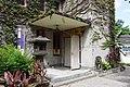 新城天主堂 Xincheng Catholic Church - panoramio (3).jpg