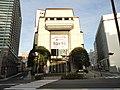 東京証券取引所 - panoramio (3).jpg