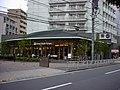 渋谷新南口喫茶店(2007-7-3) - panoramio.jpg