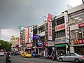 潮州鎮街景 - panoramio.jpg