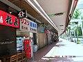 熱田表通り - panoramio.jpg