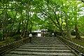 龍安寺 (Temple) - panoramio.jpg