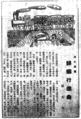 귀향행진곡(최영수作, 《중앙》, 1936.07).png