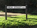 -2019-02-03 Street name sign, High Street, Southrepps.JPG