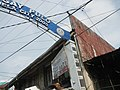 01729jfDel Pilar Streets Polo Poblacion Church Halls Valenzuela Cityfvf 06.jpg