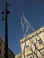 02 Monument als Castellers, al fons l'Ajuntament.jpg