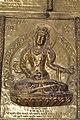 068 Amitaprabha Lokeśvara (Jana Bahal).jpg