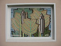 1170 Andergasse 10-12 - Ernest Bevin-Hof Stg 16 - Hauszeichen Tulpenbaumblätter von Herbert T. Schimek 1958 IMG 4782.jpg