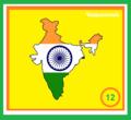 12. Հնդկաստան.png