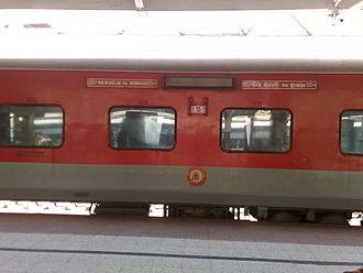 Howrah Rajdhani Express - 12302 Howrah Rajdhani Express - AC 2 tier