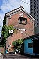 130824 Uminekoya Otaru Hokkaido Japan01s3.jpg