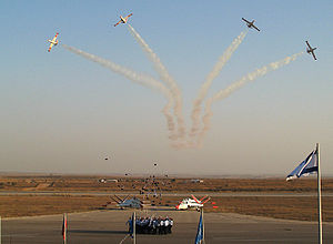 Hatzerim Airbase - Cadet graduation ceremony at Hazerim Airbase