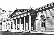 Exchange Building, home of the exchange from 1876 until World War II. It was completely destroyed in the war.