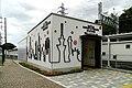 170825 Tobu World Square Station Nikko Japan02n.jpg