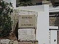 18-09-2017 Street name sign, Estrada de Albufeira, Albufeira.JPG
