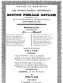 1828 BostonFemaleAsylum NewSouthChurch Sept26.png