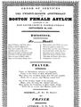 1828 BostonFemaleAsylum NewSouthChurch Sept26.png