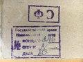 1844 рік. ДАМО Ф.246, оп. 2, спр. 80. Списки поселян Воскресенська, що працюють в Миколаївському порту.pdf
