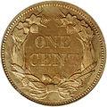 1856 cent rev.jpg