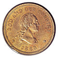 1863 Two-Cents (Judd-310, Pollock-375) (obv).jpg