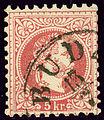 1867 Buda 5kr aEj.jpg