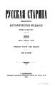 1901, Russkaya starina, Vol 105. №1-3.pdf