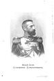 1908, Russkaya starina, Vol 133. №1-3.pdf
