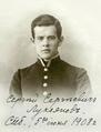 1908 Sergey Lukyanov (1889-1938).png