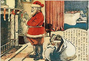 301c07e3408 Figuren har opphav i flere tradisjoner, deriblant skikken med Sankt  Nikolaus, folketroen på nisser og forestillingene ...