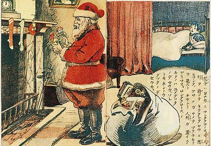 1914 Santa Claus.jpg