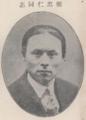 1929年 张忠仁.png