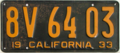 1933 California passenger license plate.png