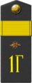 1st Guards Signal Regiment of 11th Guards Army