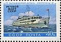 1960 CPA 2478.jpg