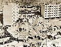 1970년 와우시민아파트붕괴.jpg