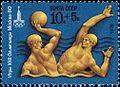 1978. Олимпиада-80. Водное поло.jpg