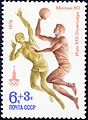 1979. XXII Летние Олимпийские игры. Баскетбол (1).jpg