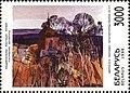 1998. Stamp of Belarus 0296.jpg