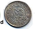 1 Sho - Xuantong Baozang (宣統寶藏) - Scott Semans 11.jpg